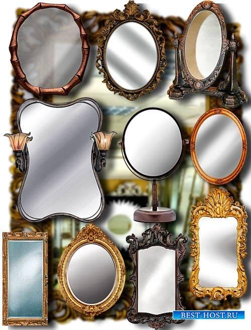 Клипарты png - Зеркала