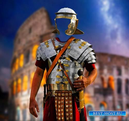 Шаблон для фотомонтажа - Воин древнего Рима