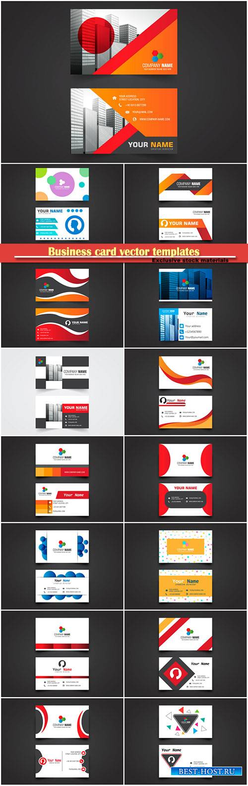 Business card vector templates # 34