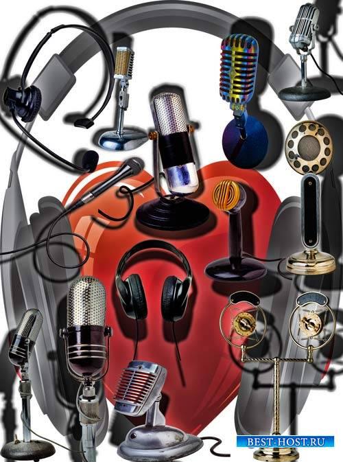 Клипарты png без фона - Наушники и микрофоны