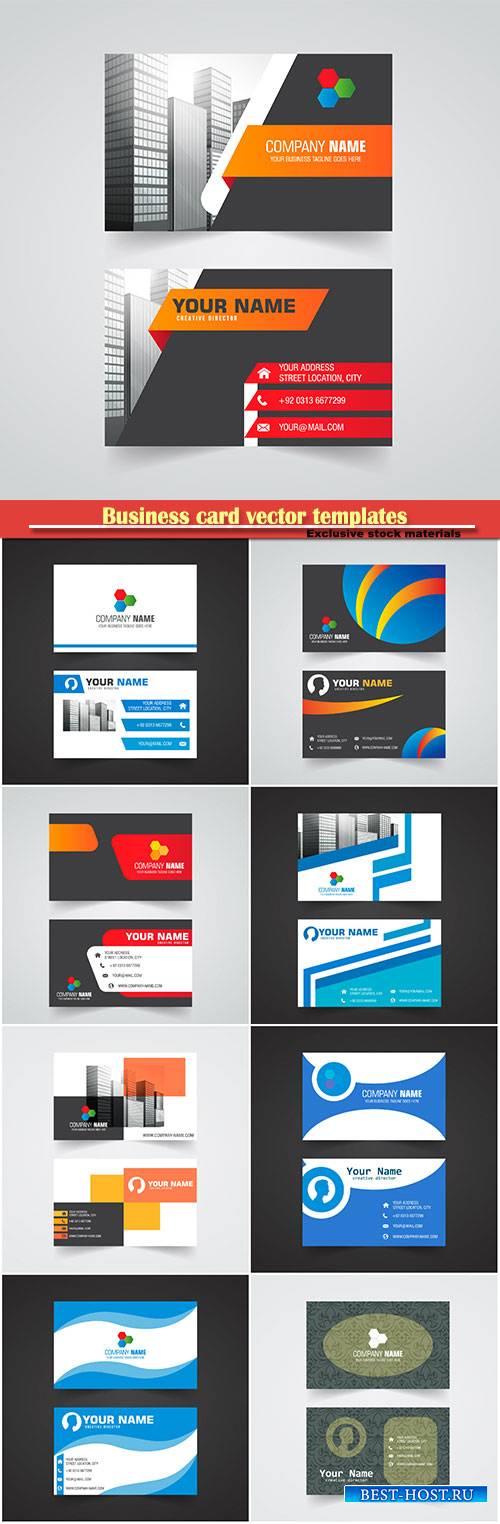 Business card vector templates # 37