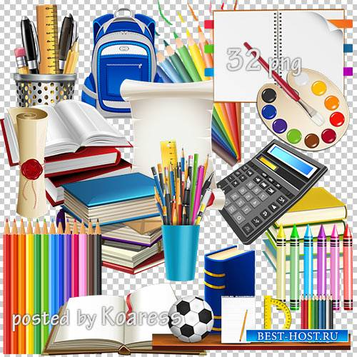 Клипарт png - книги, карандаши, калькуляторы и другие школьные принадлежнос ...