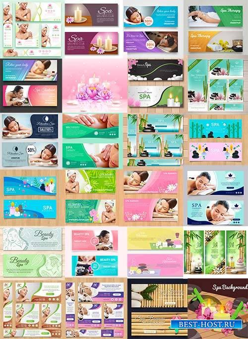 Баннеры с фото для спа салонов в векторе / Banners with photo for spa salon ...