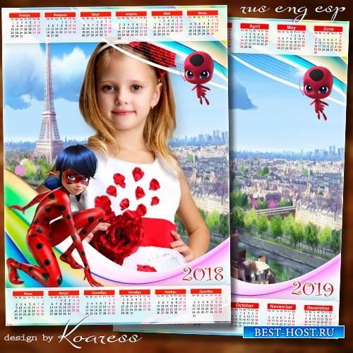 Детский календарь на 2018, 2019 год с героями мультфильма - Леди Баг