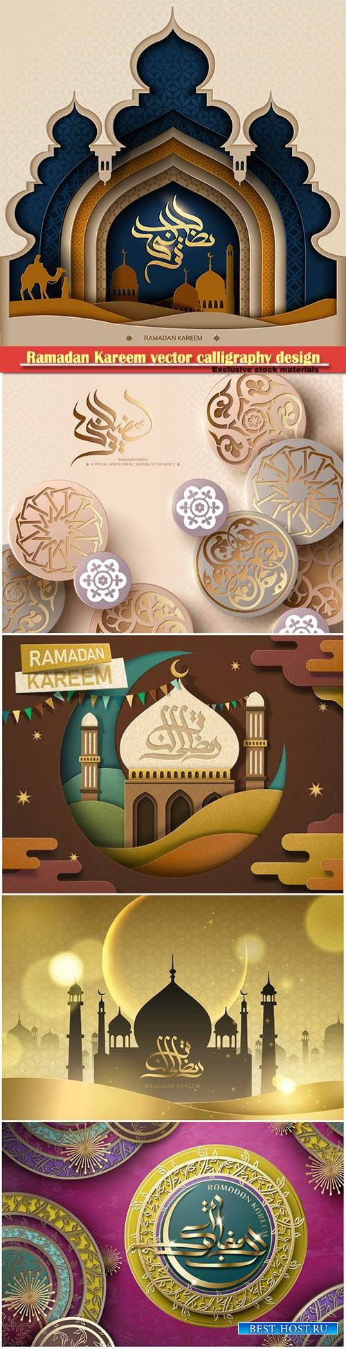 Ramadan Kareem vector calligraphy design with decorative floral pattern,mosque silhouette, crescent and glittering islamic background # 2