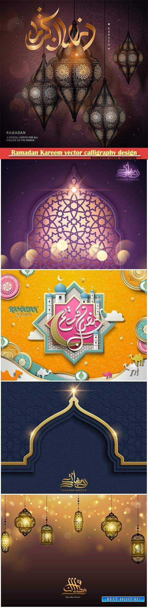 Ramadan Kareem vector calligraphy design with decorative floral pattern,mosque silhouette, crescent and glittering islamic background # 15