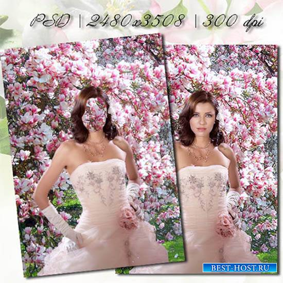 Женский фотошаблон - Невеста весна