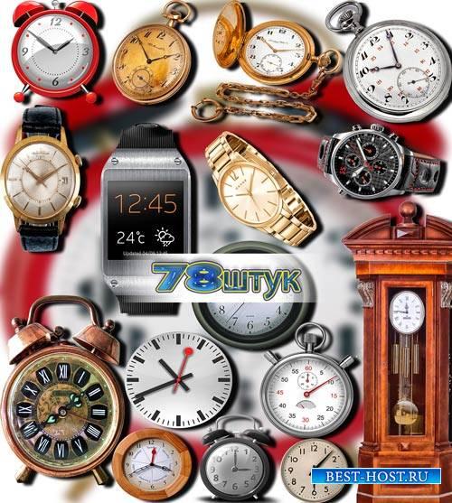 Клипарты png - Электронные и механические часы