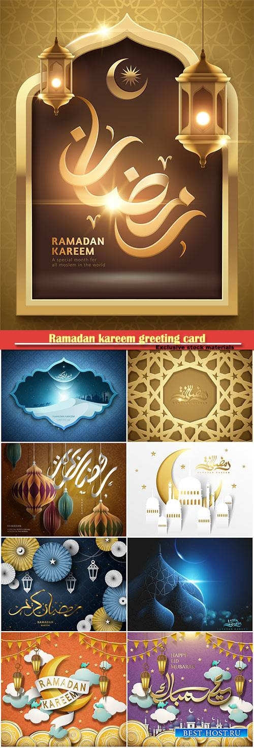 Ramadan kareem greeting card with hanging stars and golden arabic patterns