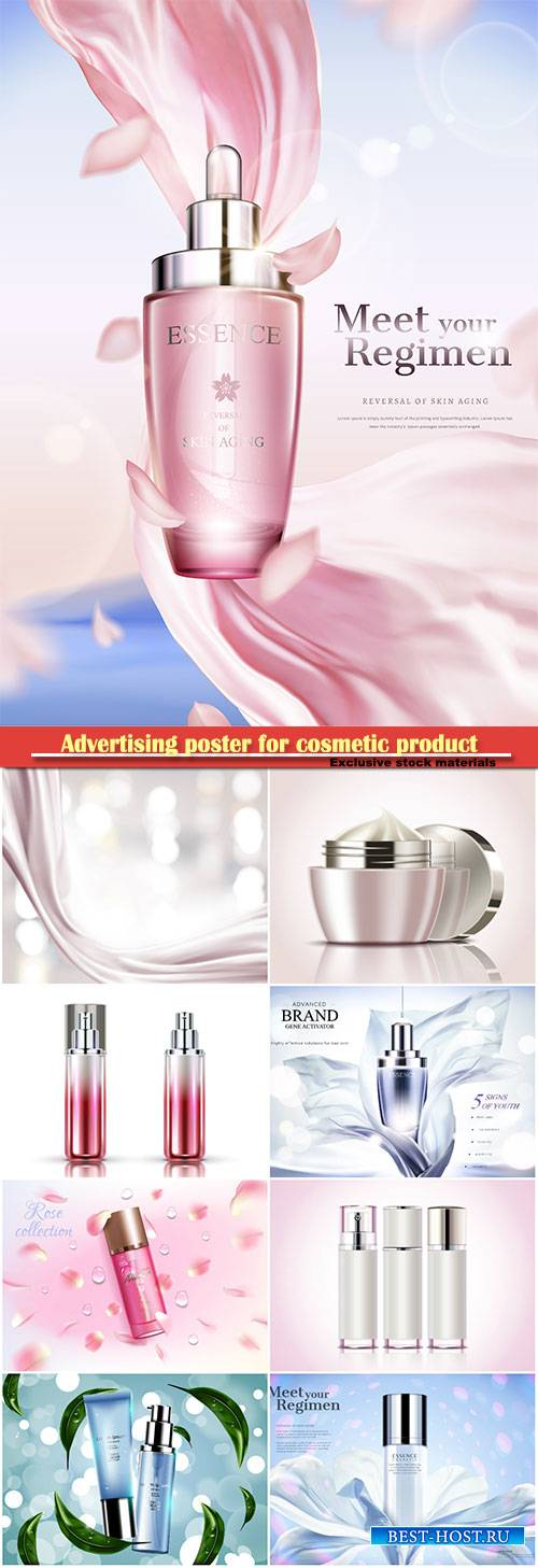Advertising poster for cosmetic product, magazine, design of cosmetic packa ...