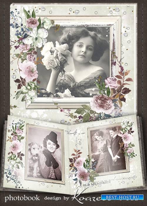 Фотокнига для фотошопа - Открывая старый альбом, попадаем в другое время