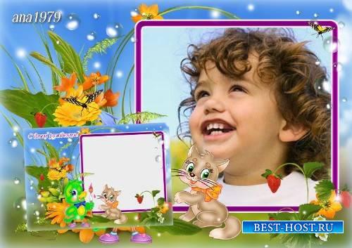 Рамка для фотошопа – С днем рождения, маленькое чудо