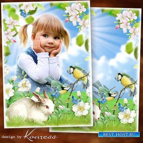 Летняяя рамка для детских фото на природе - Лесная поляна