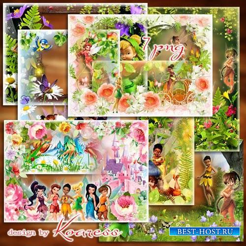 Набор рамок с феями для детских фото - Доброе волшебство