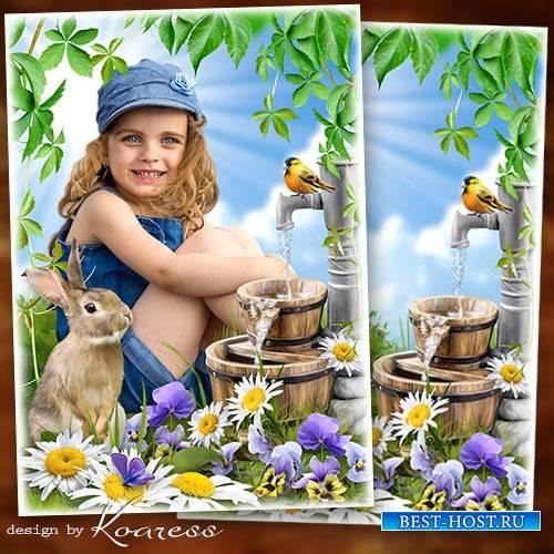 Рамка для детских фото - Жаркий летний денек