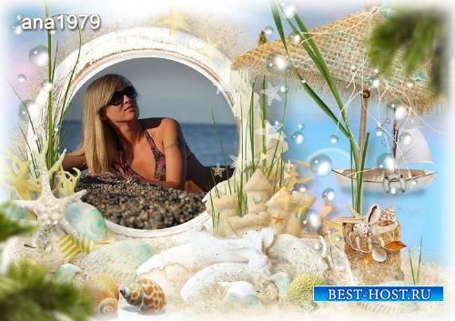 Рамка для фотошопа – Летнее солнышко греет теплом