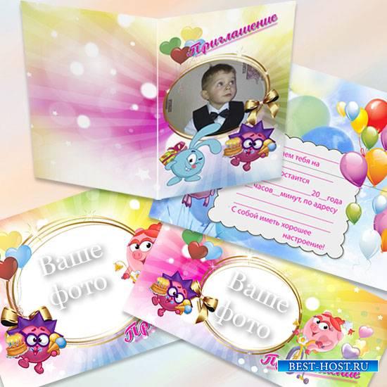 Шаблон для кружки - Клубника на День рождение