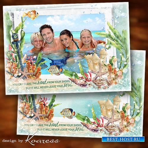 Рамка для летних морских фото - Лазурное море