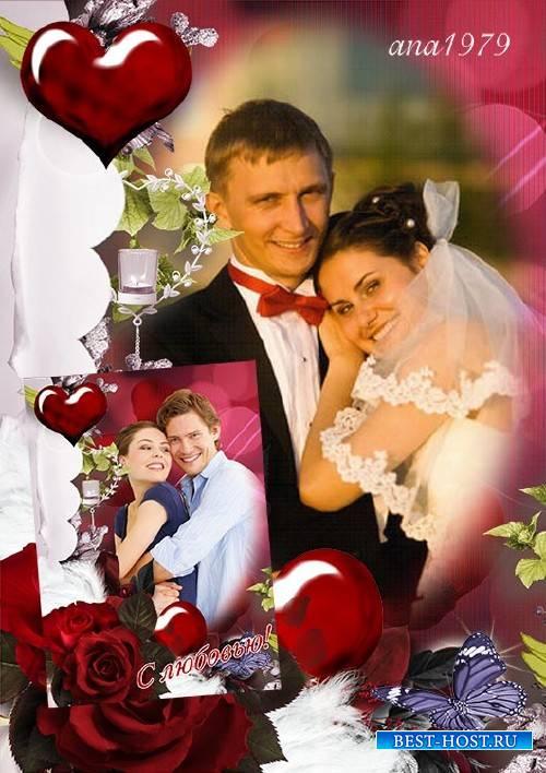 Рамка для фотошопа - Пусть говорит мужчина о любви
