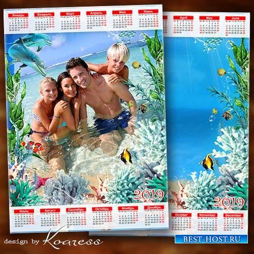 Летний календарь на 2019 год - Манит море нас волной прохладной
