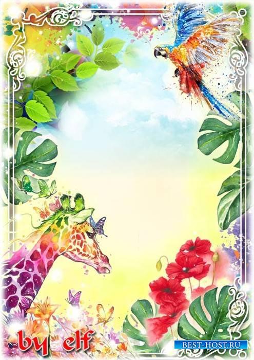 Фоторамка - Важно шагает пятнистый жираф