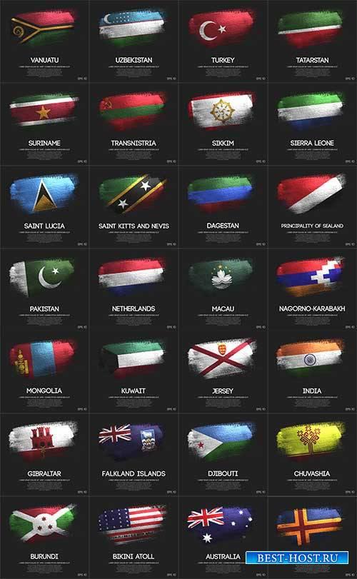 Флаги народов мира - 6 - Векторный клипарт / World flags - 6 - Vector Graph ...