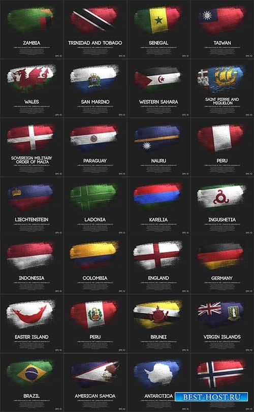 Флаги народов мира - 9 - Векторный клипарт / World flags - 9 - Vector Graph ...