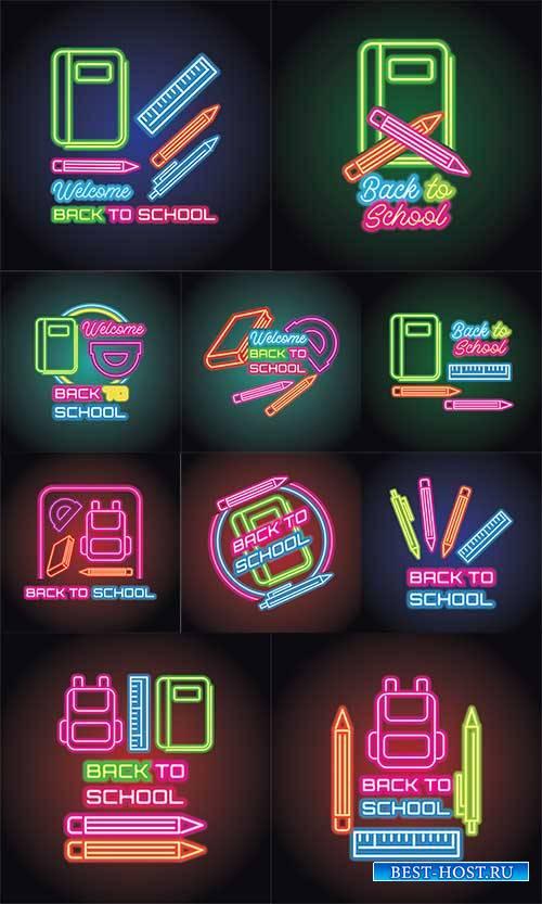 Векторные неоновые школьные фоны / Vector neon school backgrounds