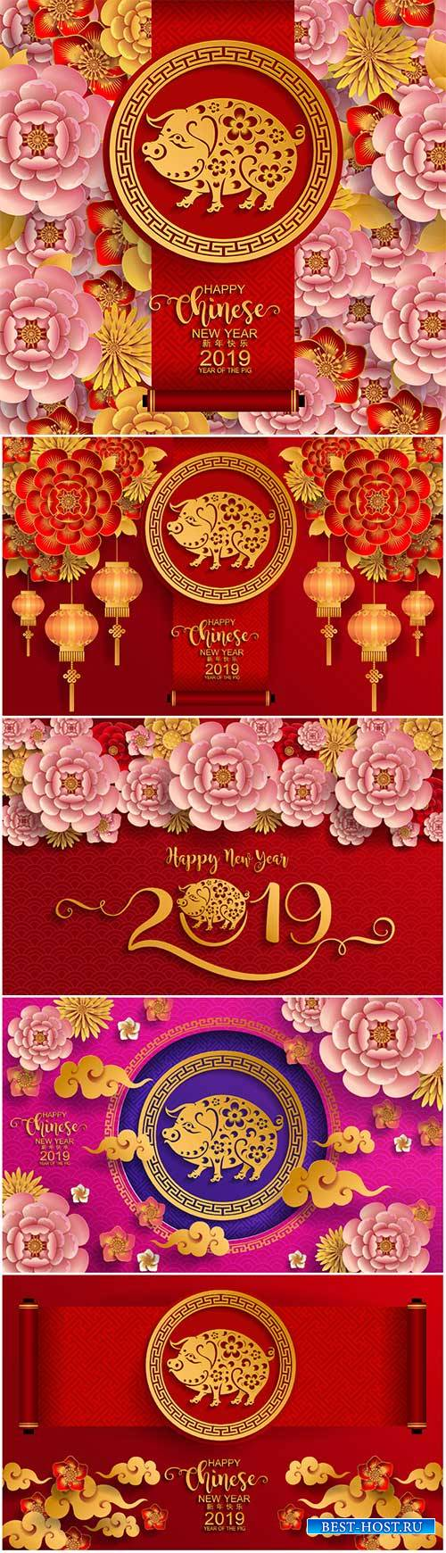 Pig year 2019 chinese luxury vector card # 2