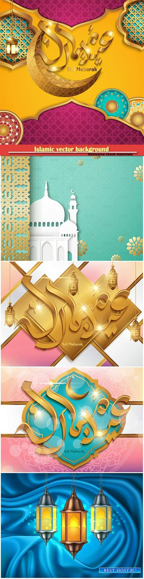 Islamic vector background with text Ramadan Kareem, Eid Mubarak calligraphy
