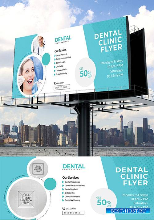 Dental Care BIlboard