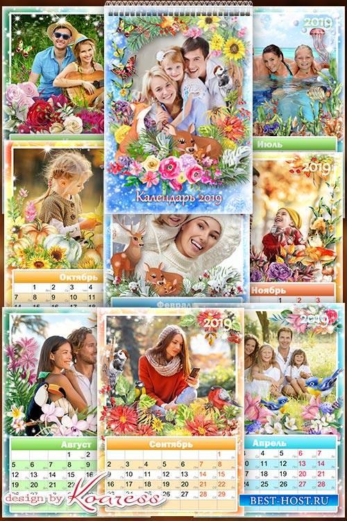 Шаблон настенного помесячного календаря на 12 месяцев, 2019 год - 12 месяце ...