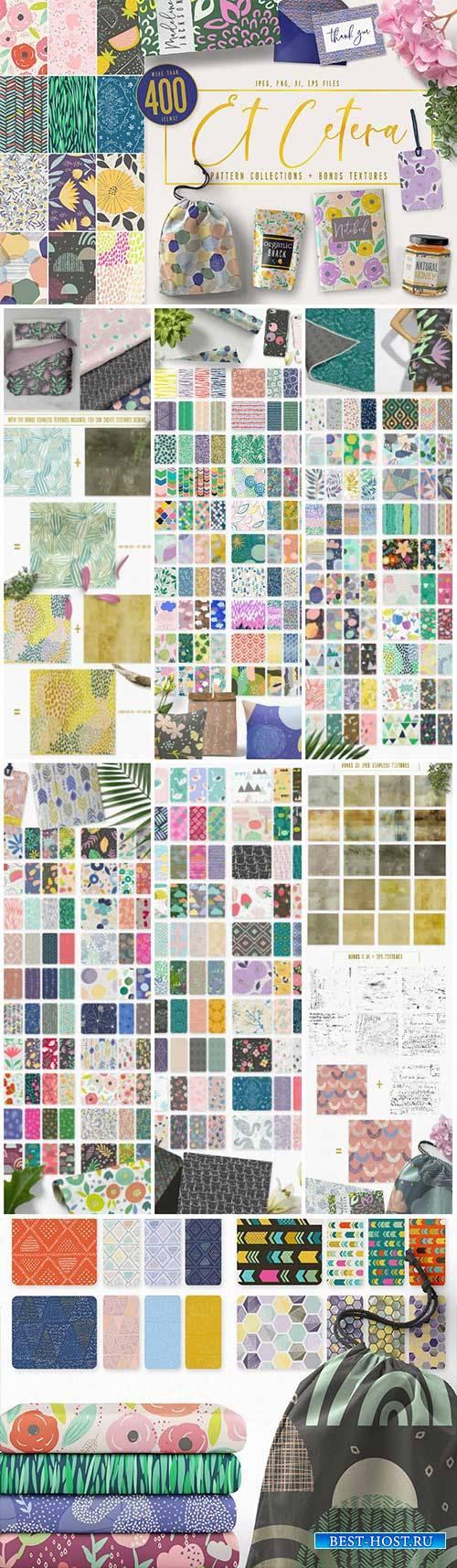 CM - Et Cetera Pattern Collections 2721763
