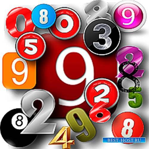 Клипарты картинки - Цифры 0-9