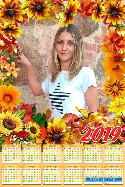 Календарь на 2019 год - Осенние цветы