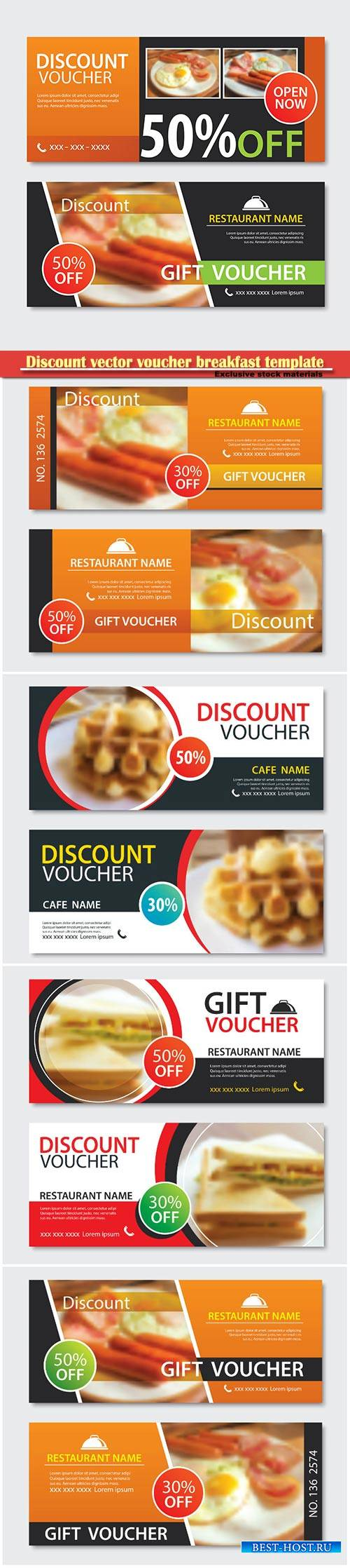 Discount vector voucher breakfast template design