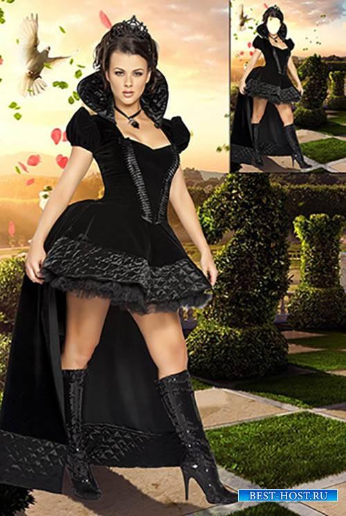 Костюм для фотомонтажа - Шахматная королева