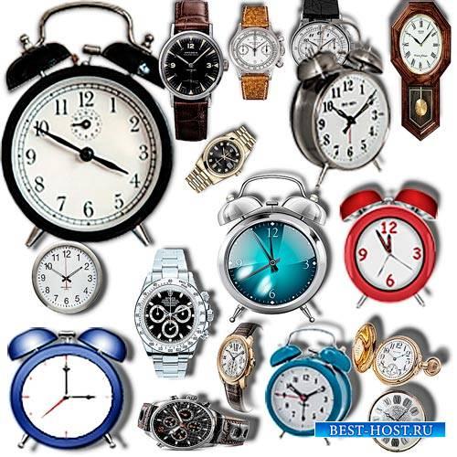 Клип-арты для фотошопа - Часы и будильники