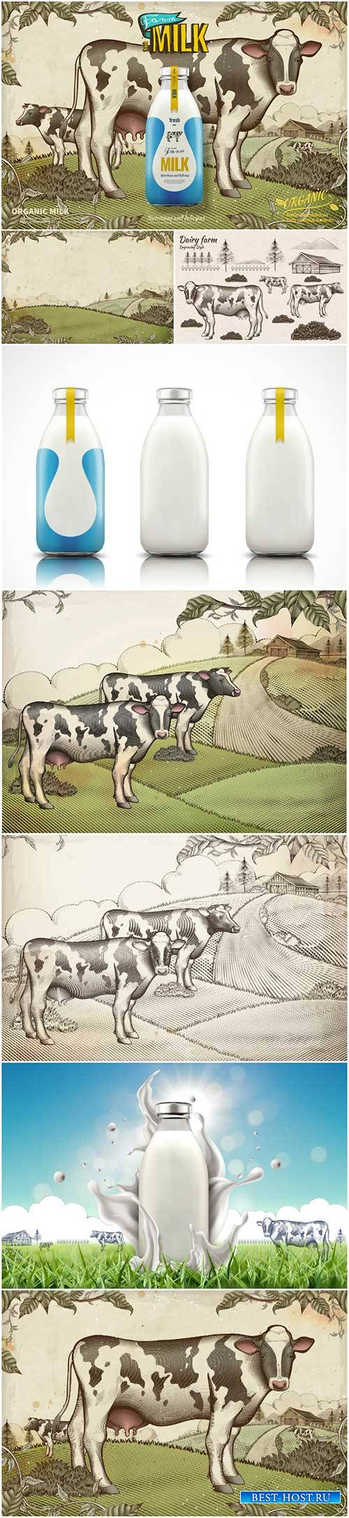 Farm fresh milk in 3d illustration on retro engraved farmland and dairy cat ...