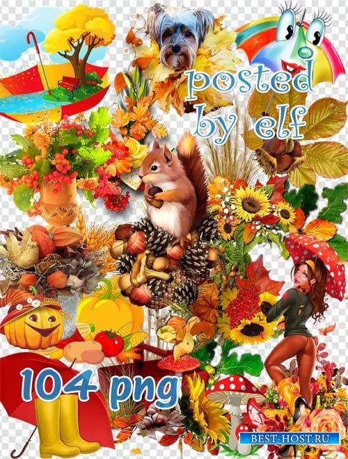 Осенний клипарт PNG - Уж небо осенью дышало