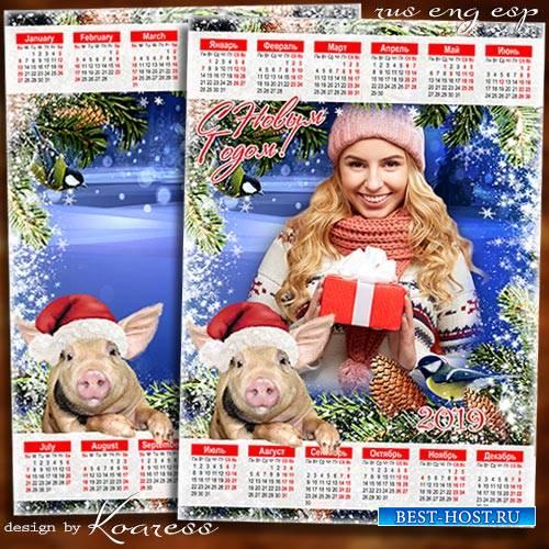 Календарь на 2019 год с символом года - Год Свиньи стучит к нам в дом