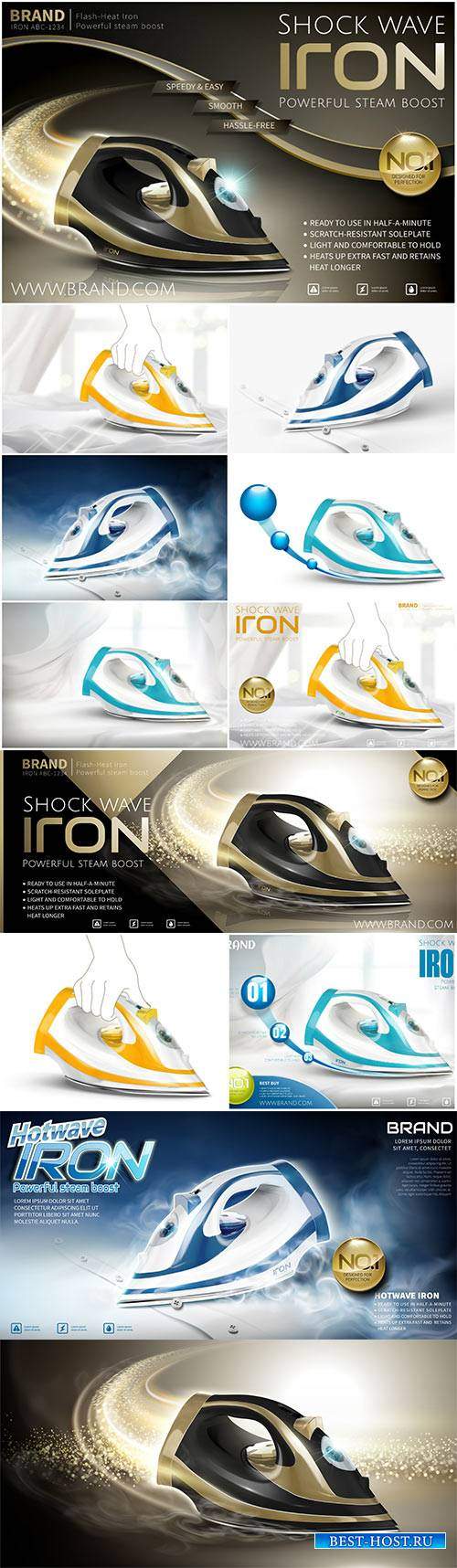 Iron in vector 3d illustration, steam iron advertisement