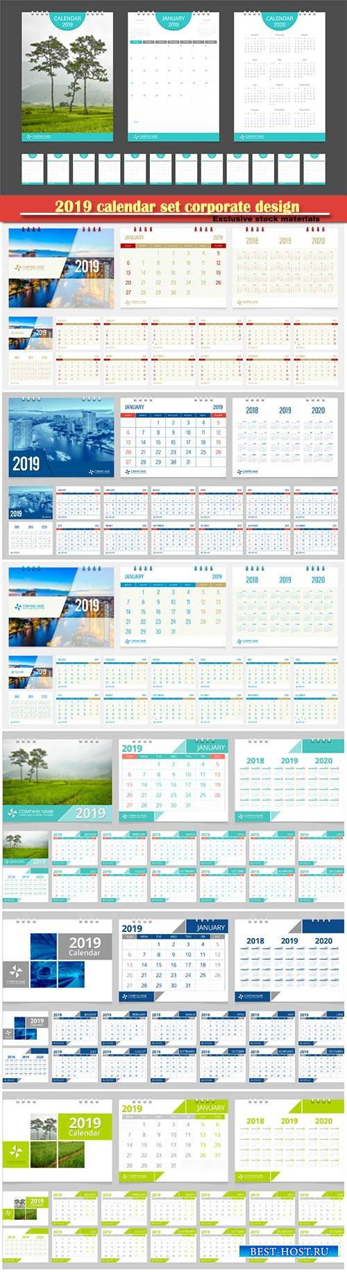 2019 calendar set corporate design template vector
