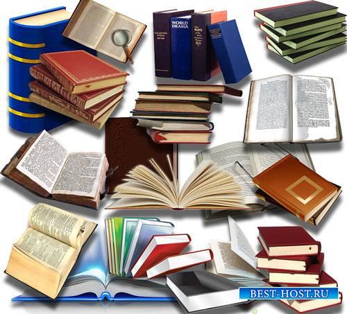Клип-арты для фотошопа - Художественные книги