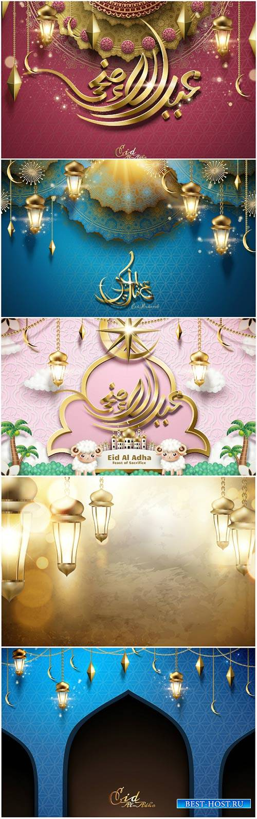 Eid Al Adha calligraphy vector design