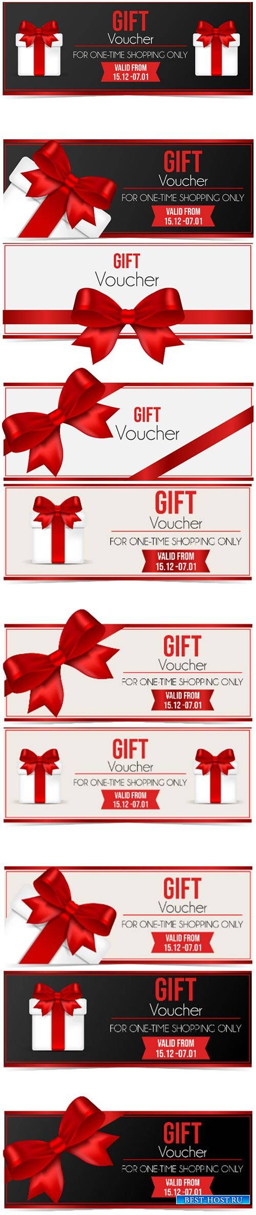 Gift voucher vector design template