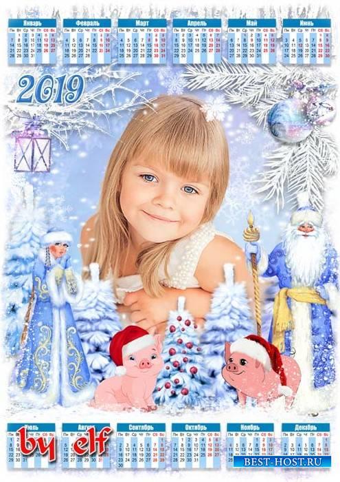Детский новогодний календарь-рамка на 2019 год с символом года - Волшебный  ...