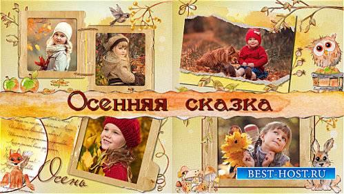 Стили для ProShow Producer - Осенняя сказка