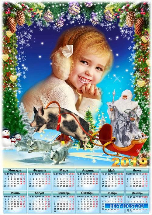 Календарь с рамкой на 2019 год - Сказочная ночь
