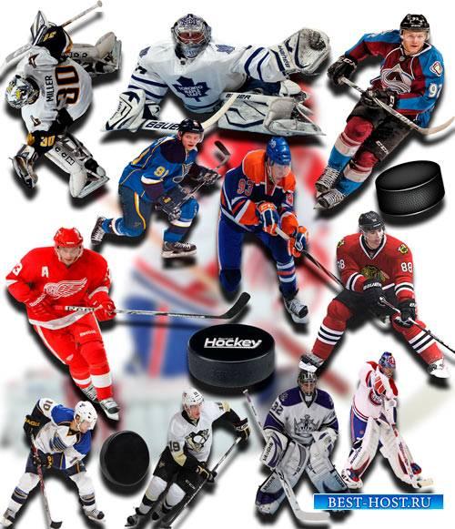 Клип-арты для фотошопа - Хоккей